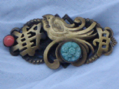 1920's/1930's Brooch in the Chinese Style (SOLD)